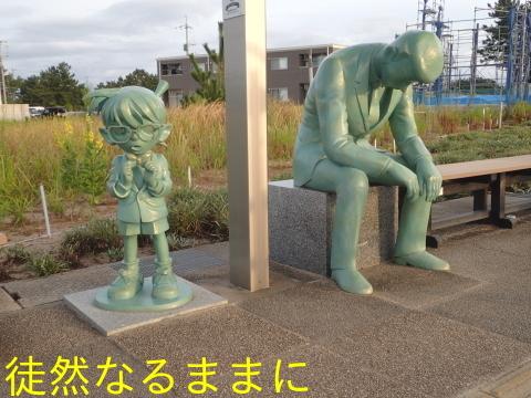 コナン駅(JR 由良駅)_d0285540_06221713.jpg