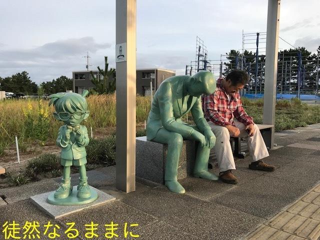 コナン駅(JR 由良駅)_d0285540_06222193.jpg