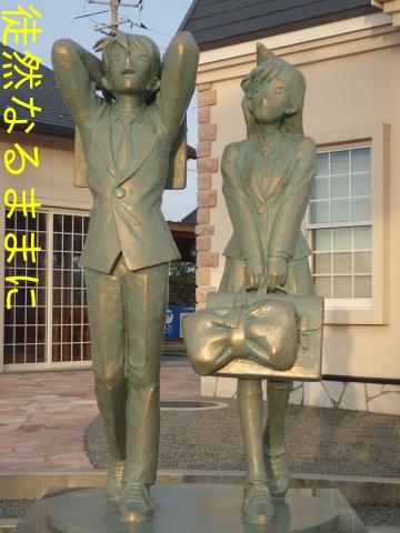 コナン駅(JR 由良駅)_d0285540_06222414.jpg