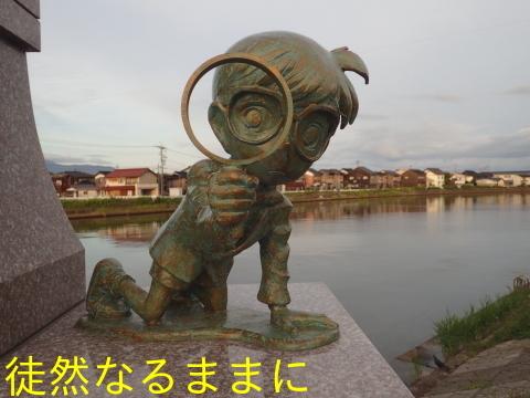 コナン駅(JR 由良駅)_d0285540_06223058.jpg
