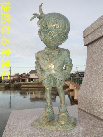 コナン駅(JR 由良駅)_d0285540_06223422.jpg
