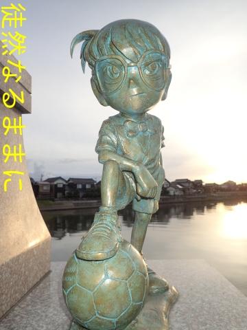 コナン駅(JR 由良駅)_d0285540_06224033.jpg