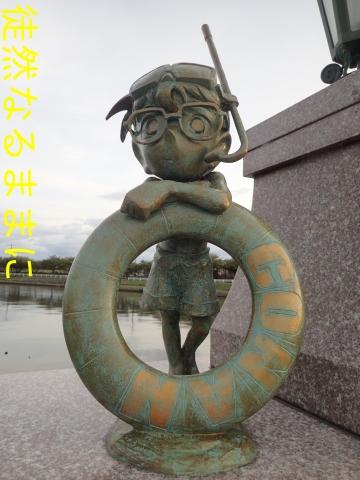 コナン駅(JR 由良駅)_d0285540_06224598.jpg