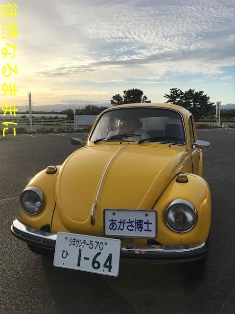 コナン駅(JR 由良駅)_d0285540_06235560.jpg