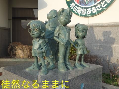 コナン駅(JR 由良駅)_d0285540_06251285.jpg