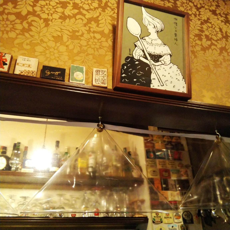 200925 祝🎉営業再開🎂祇園喫茶Rinken☕_f0164842_23454995.jpg
