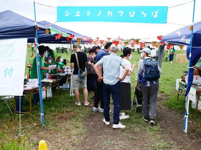 夕暮れの シエキノカワでピクニック  2020-09-26 00:00_b0093754_20312807.jpg