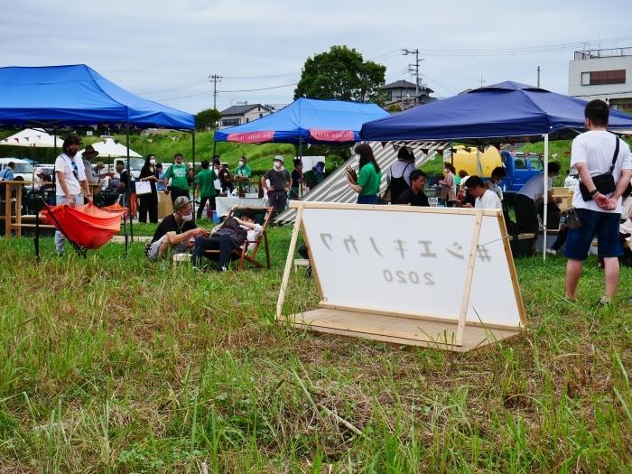 夕暮れの シエキノカワでピクニック  2020-09-26 00:00_b0093754_20354271.jpg
