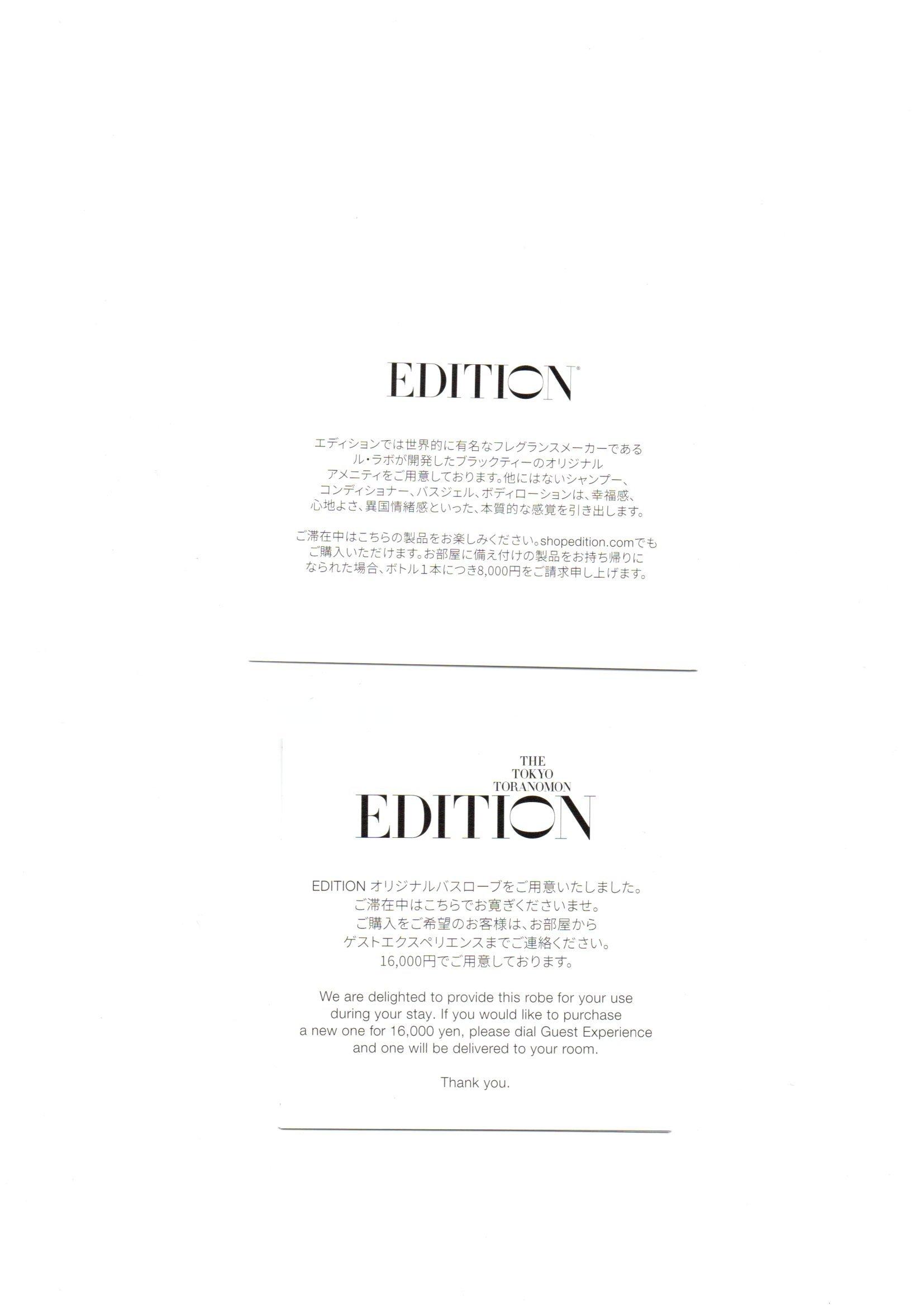 東京エディション虎ノ門 (3) 「スタジオテラスルーム」の続き_b0405262_21395682.jpg