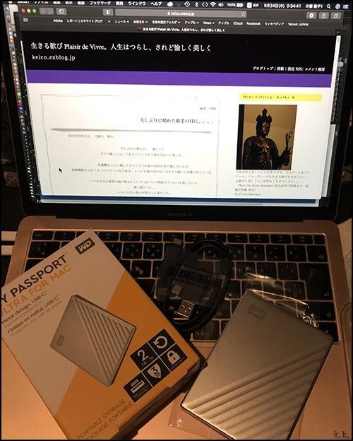 バックアップ用に久しぶりに新しい外付けハードディスクを買いました_a0031363_02312968.jpg