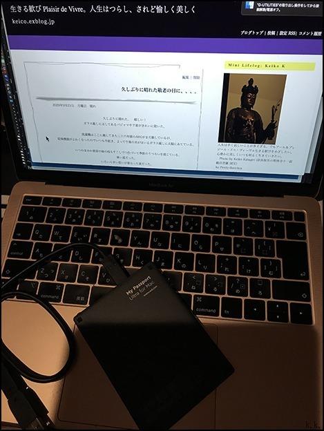 バックアップ用に久しぶりに新しい外付けハードディスクを買いました_a0031363_02313867.jpg