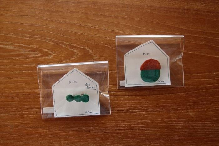手作り雑貨フェアは9月27日(日)まで行ってます!_e0297175_10401003.jpg