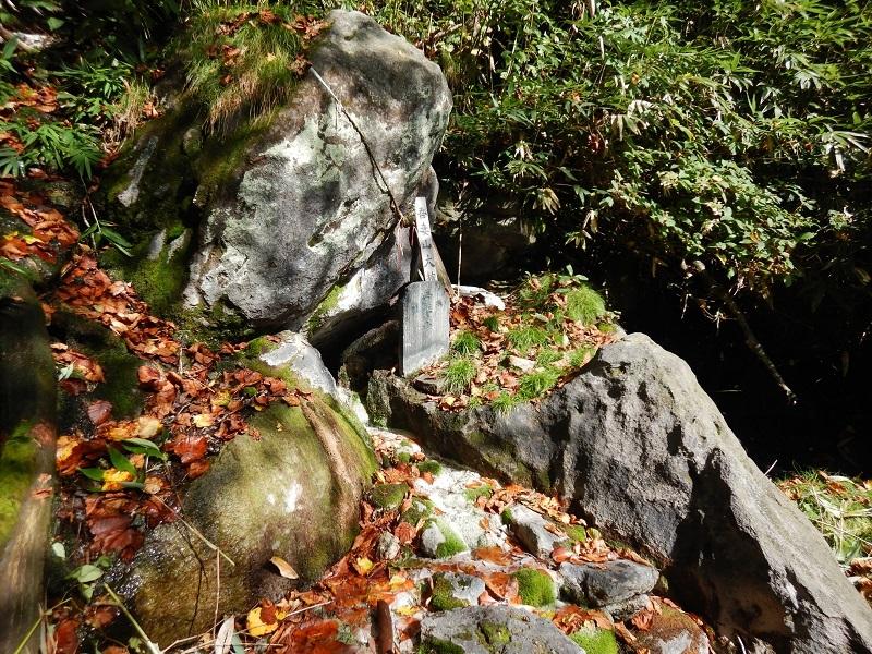 吾妻山神社 ~ 2020年9月19日_f0170180_03185500.jpg