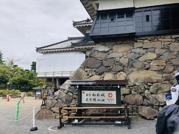 松本城へ_b0406108_16152644.jpeg