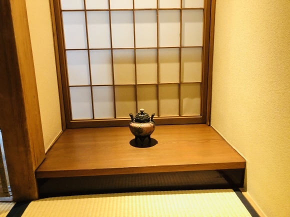 浅間温泉菊の湯_b0406108_17573936.jpeg