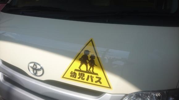 幼児送迎バス ハイエース 暑さ対策  子どもの安全 カーフィルム ボディコーティング 貝塚 大阪_a0197623_12400655.jpg