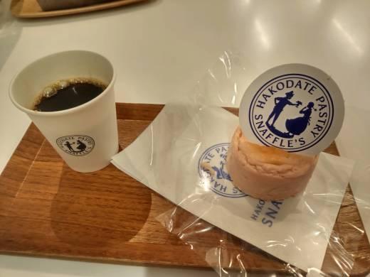 函館旅行記(1)新幹線で函館へ!_c0218425_20145748.jpg