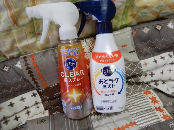 オイル漬けの瓶の片付けに、あとラクミスト_f0101128_10180799.jpg