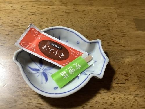 秋草_b0290638_12001480.jpeg