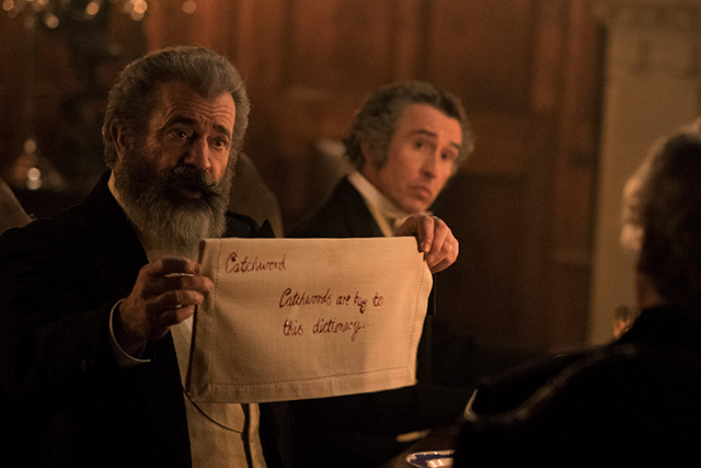 博士と狂人 -2- The Professor and the Madman_f0165567_05411658.jpg