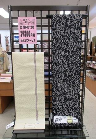 新作博多織八寸帯に猫柄の・・・_b0159571_11090231.jpg