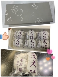 可愛いね&大福_e0040673_19520981.jpg
