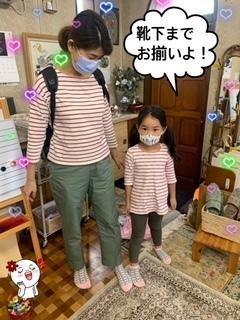 可愛いね&大福_e0040673_19520983.jpg