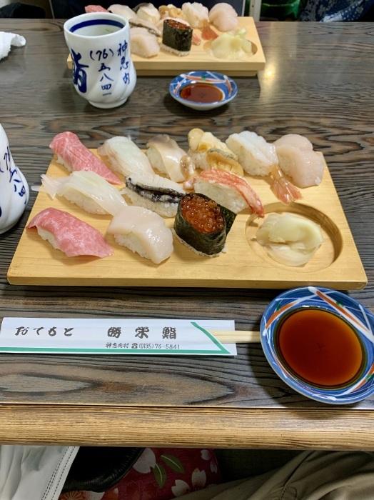 積丹半島回って美味しい寿司をを食べに行こう!_c0226202_06360522.jpeg