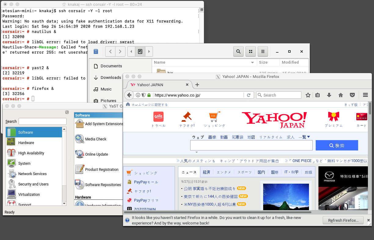 macOS でターミナルからopenSUSEにSSH でログインしてX GUIを使う_a0056607_16271881.jpg