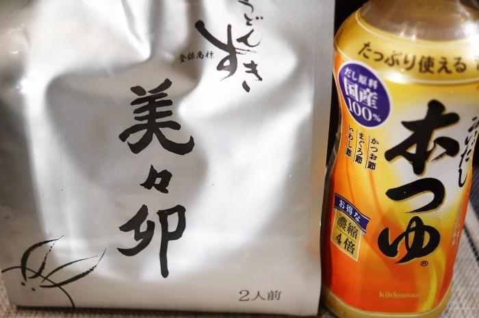 ■和食【菜園採り里芋で煮っ転がし】ほっこりと嬉しい一品です♪_b0033423_20320728.jpg