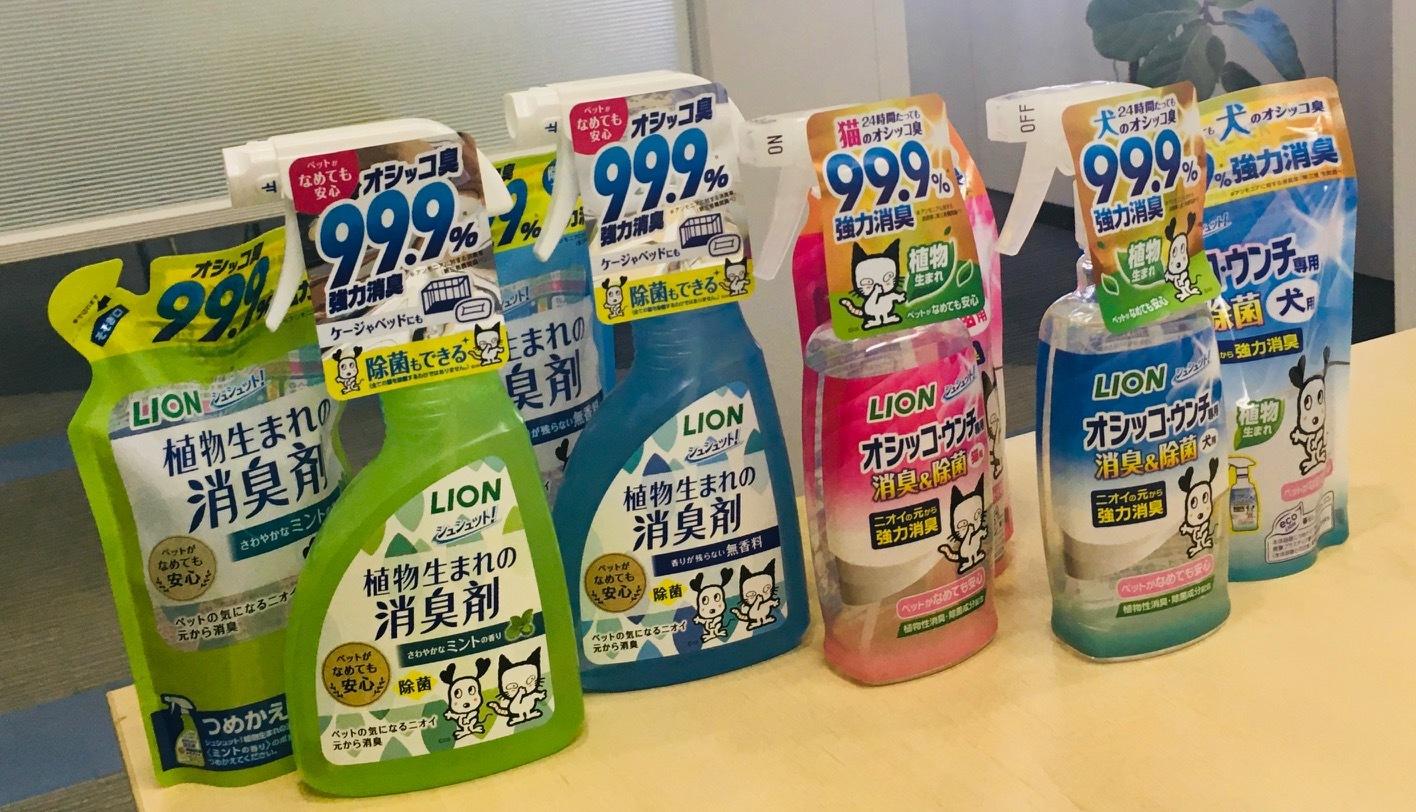 LIONから犬キャラクターデビュー2_e0082852_22585281.jpg