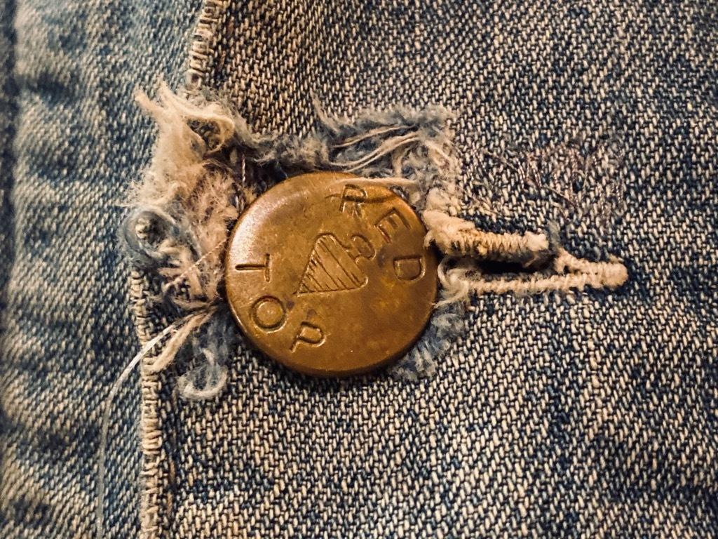 マグネッツ神戸店9/30(水)冬Vintage入荷! #1 Denim Work Jacket!!!_c0078587_17015325.jpg