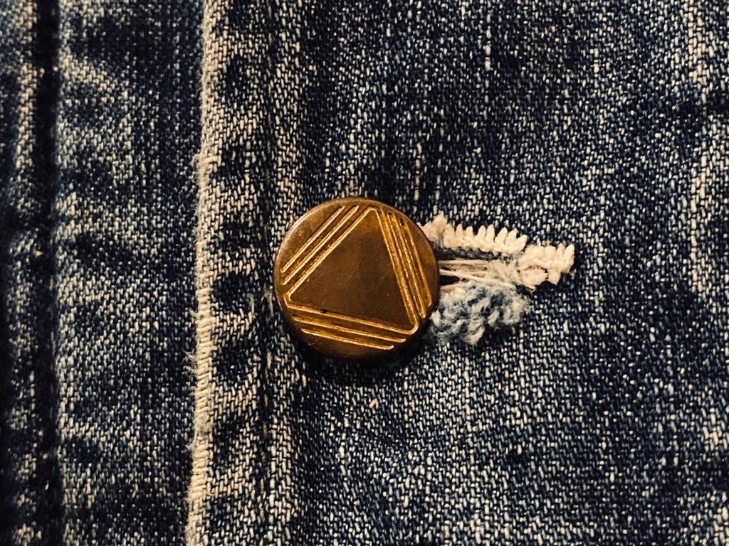 マグネッツ神戸店9/30(水)冬Vintage入荷! #1 Denim Work Jacket!!!_c0078587_17042874.jpg