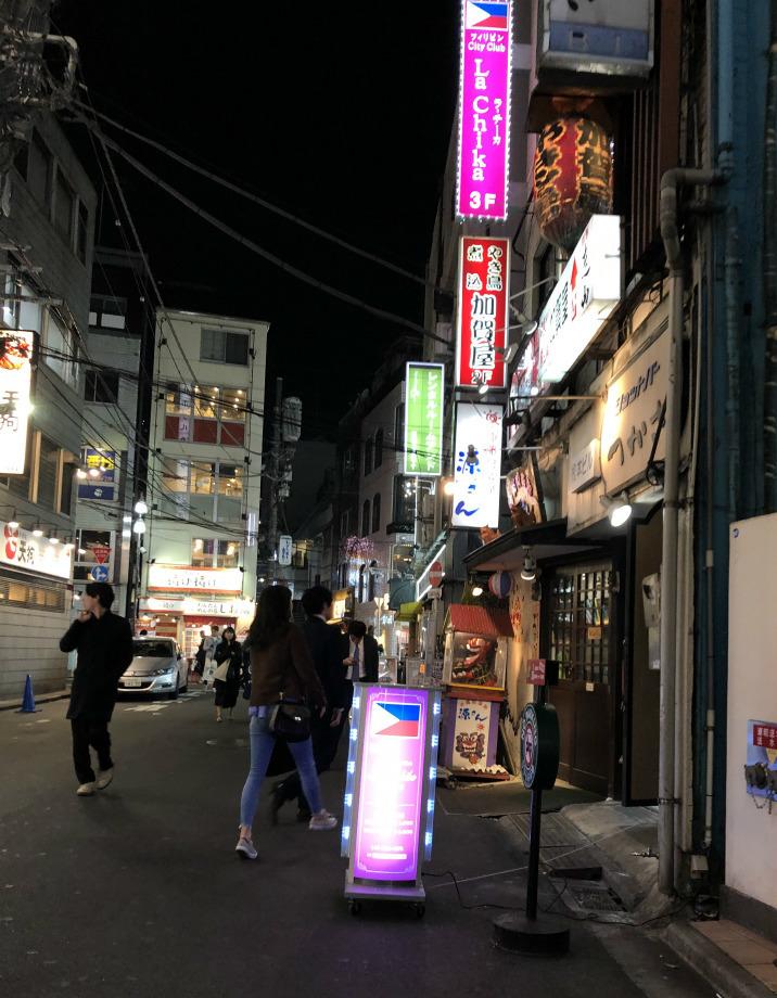 中年の日本帰郷 Vol.53  夜のガード下酒場ウキウキ歩き【@新橋】_e0034987_10335940.jpg
