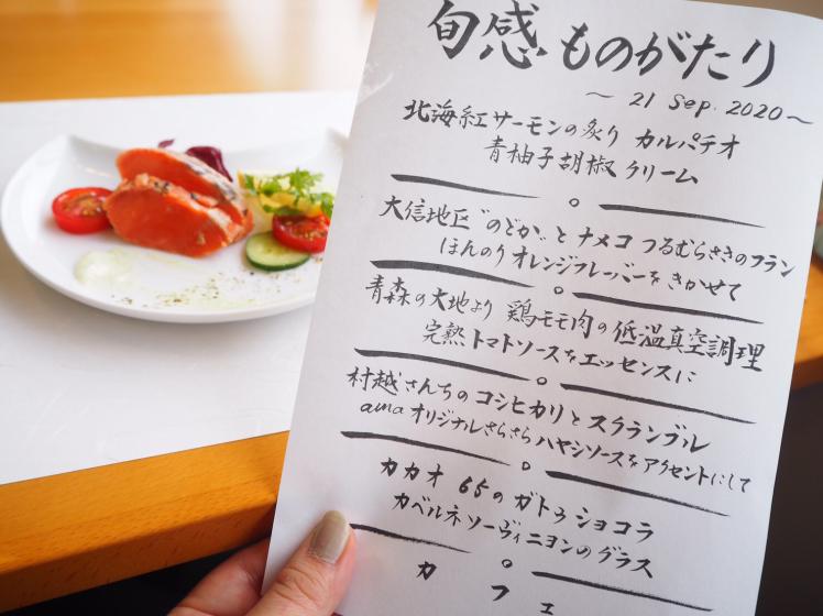 2回目の結婚記念日♡空港店でお祝い_e0120789_22152615.jpg