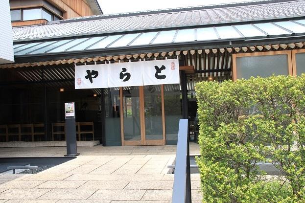 2019年5月 京都 虎屋菓寮_a0147813_22590540.jpg
