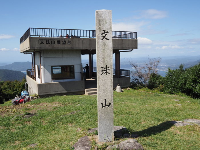文珠山~嘉納山~源明山(周防大島)縦走_c0116915_00410980.jpg