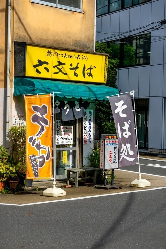 2020年09月18日千代田区-4_c0322016_00155884.jpg