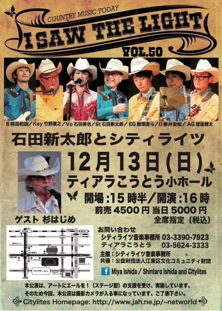 コンサートお知らせ 12月_e0046117_10481608.jpg