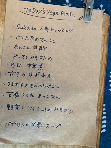 mizutoki 吉賀町_d0025421_14570256.jpg