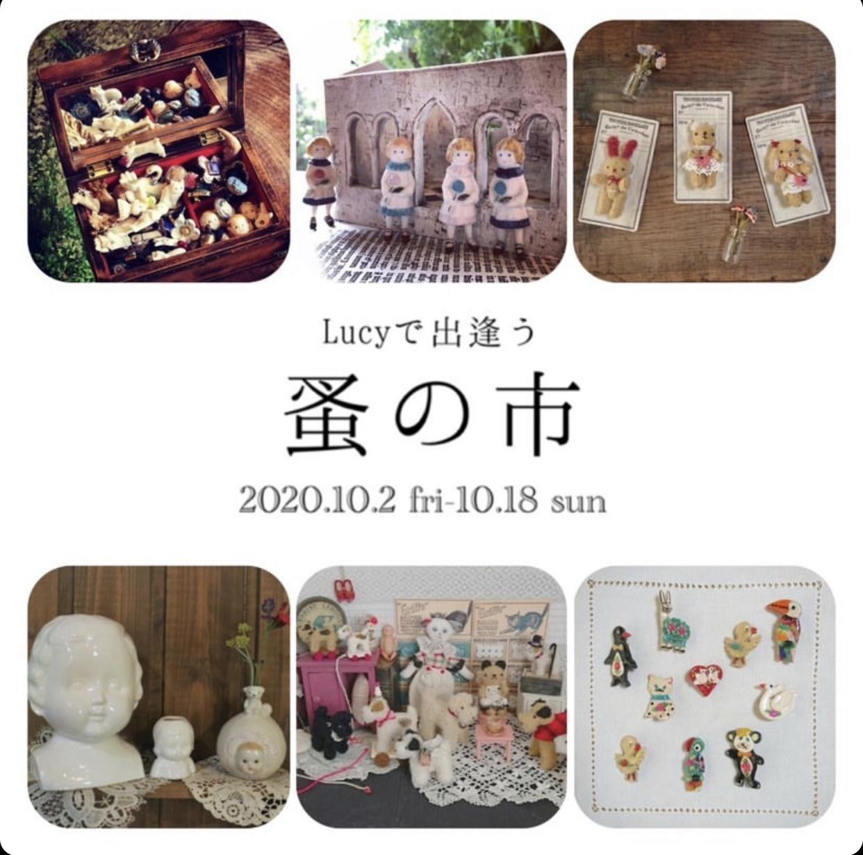 「Lucyで出逢う蚤の市」 10/2 Fri-10/18 Sun @学芸大学Lucy-secretcloset-_a0137727_15323392.jpeg