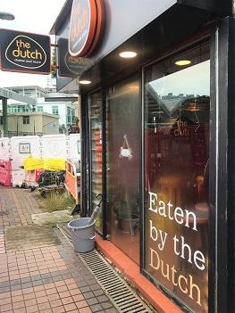 西貢の青森カスタードアップルパイと、オランダのチーズと☆Apple Pies and Dutch Cheese in Sai Kung_f0371533_20011324.jpg