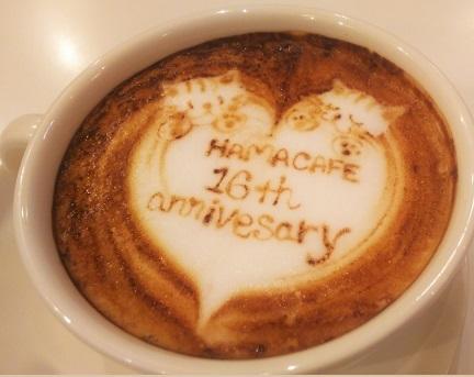 HAMACAFE 16th anniversary!!!_c0336346_18051770.jpg