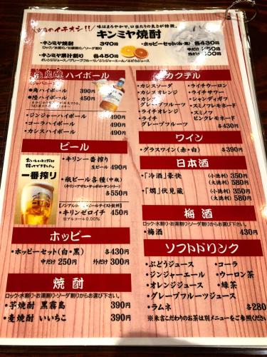 黒豚ぎょうざと中華食堂 米吉_e0292546_01193513.jpg