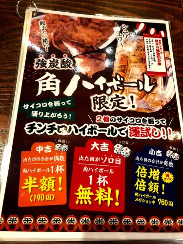 黒豚ぎょうざと中華食堂 米吉_e0292546_01193677.jpg