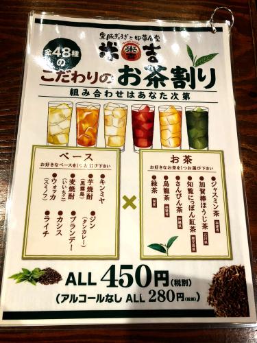 黒豚ぎょうざと中華食堂 米吉_e0292546_01202642.jpg