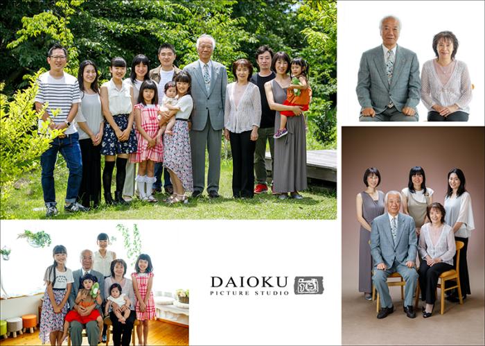 家族写真_c0224169_12384713.jpg