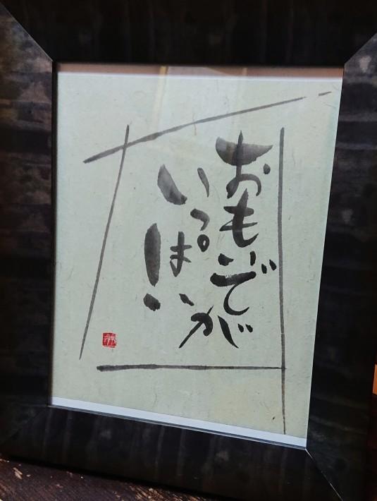 神戸から、ハイカラ神戸インクと万年筆_a0098174_22083173.jpg