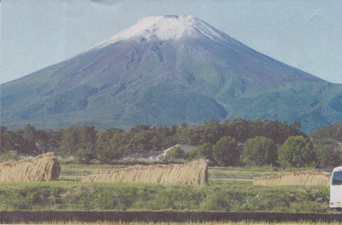 令和2年9月の富士 番外編 富士山初冠雪_e0344396_20280636.jpg