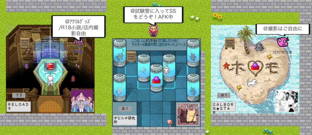 ROオンリー非公式オンライン即売会☆参加レポート_f0149798_18140638.jpg
